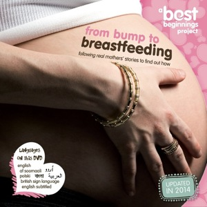 From Bump to Breastfeeding DVD